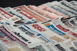 kranten bezorgen en geld inkomen